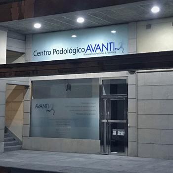 fachada clinica avanti